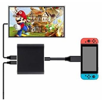 Type C Nintendo Switch HDMI 出力 3in1 Nintendo Switch ドック スイッチ HDMI 出力 ニンテンドー