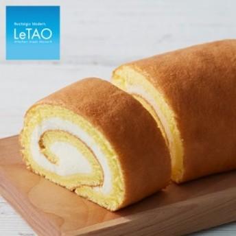 ロールケーキ 新商品 スイーツ ギフト ケーキ 北海道 お取り寄せ ルタオ [ジャージーミルクロール ]