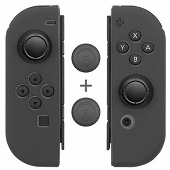 Fosmon Nintendo Switch Joy-Con シリコン プロテクタケース 任天堂スイッチ ソフトケース (L) / (R)【高品質 |
