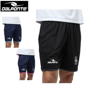 ダウポンチ DalPonte サッカーウェア ハーフパンツ メンズ ブラジルスタープラクティス DPZ0230