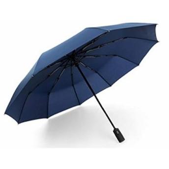 Halomy 折り畳み傘 ワンタッチ自動開閉 10本骨 晴雨兼用 耐風撥水 大型118cm 便利耐久 梅雨対策-通勤、通学に適用(ブルー)