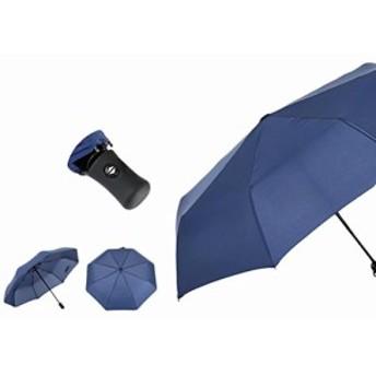 ワンタッチ自動開閉式折りたたみ傘 日傘 晴雨兼用 カバー付き 持ち運び携帯便利 抗強風 丈夫 耐風骨 3段折り 紫外線を防ぐ ブルー