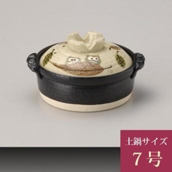 IH対応土鍋 木の葉ふくろう 7号 27-14212