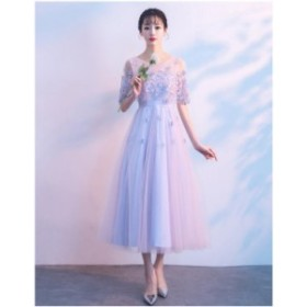 パーティードレス エレガント ロング チュール Aライン 不規則な裾 半袖 イブニングドレス ピンク 披露宴二次会演奏会司会