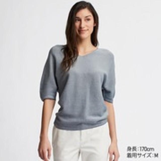 3Dコットンドルマンスリーブセーター(5分袖)