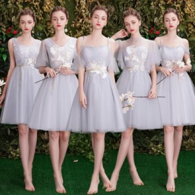 ブライズメイドドレス 花嫁 ドレス 演奏会 結婚式 二次会 パーティードレス 卒業式 お呼ばれワンピースlf577