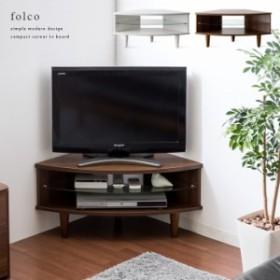 テレビ台 コーナー テレビボード ローボード 北欧 テレビラック コーナーテレビ台 コーナー型 TV台 tvボード AV収納 シンプル モダン ミ