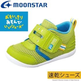 ムーンスター 子供靴 ベビーシューズ キャロット CR B90 グリーン 急速乾燥 moonstar
