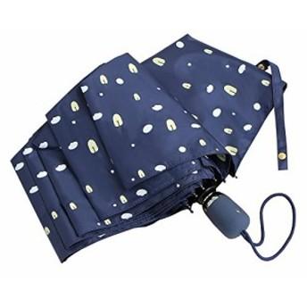折りたたみ傘 日傘 折りたたみ 自動開閉 uvカット 可愛い 軽量 晴雨兼用 100遮光 傘 折り畳み傘 ワンタッチ 遮光 遮熱 耐風 撥水 8本骨