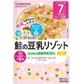 和光堂 グーグーキッチン 鮭の豆乳リゾット ミルク・ベビーフード
