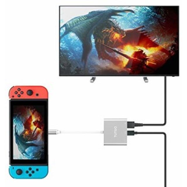 TUTUO ニンテンドースイッチドック Type-C HDMI 変換アダプタ コンバーター タイプC 充電 テレビ TV 出力 Nintendo Sw