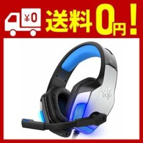DIZA100 ゲーミングヘッドセット(ブルー)PS4 ヘッドホン 高集音性 マイク 付き Switch PC PS4 Xbox one コントローラー パソコン ゲ