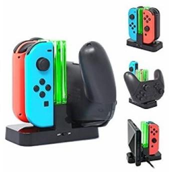 Nintendo Switch充電スタンド上位版 ジョイコン プロコン対応 任天堂スイッチ Joy-con procon USB 充電ドック