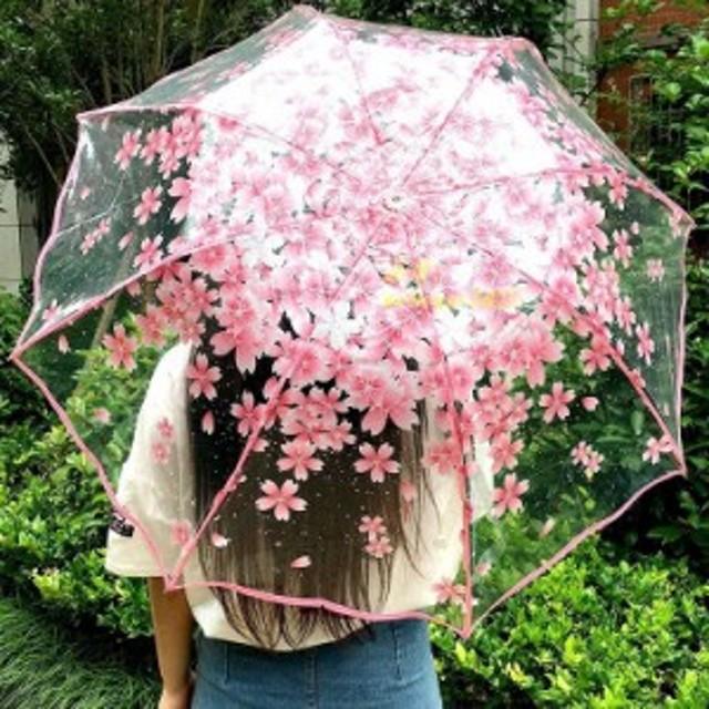 日傘 ビニール傘 レディース 雨傘 レディース 自動開閉 3段折りたたみ傘 通学 透明 クリア 防水 4色 おしゃれ 通勤 桜 折りたたみ傘 かわ
