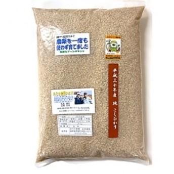 【玄米】コシヒカリ(3kg×1袋)
