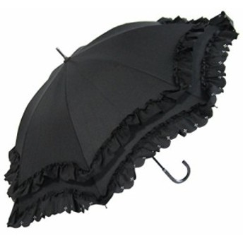 晴雨兼用 日傘 UVカット 紫外線遮蔽率90% 以上 2段フリル×ヒートカット加工 ゴシック かわいい 50cm 手開き傘 (黒)