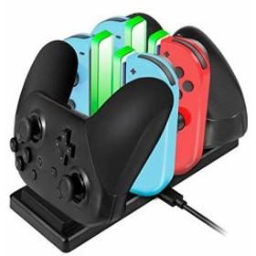 ジョイコン Joy-Con Pro コントローラー 充電 スタンド Nintendo Switch スイッチ プローコントローラー 充電ホルダー チャ