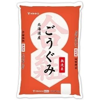 北海道産合組(ごうぐみ)無洗米10kg H074-022