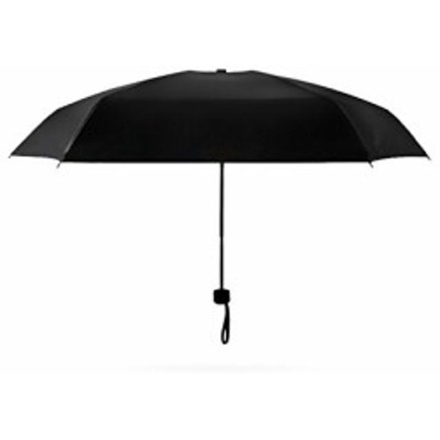 MOSTO 軽量 超ミニ 折り畳み傘 遮光率99% 晴雨兼用 日傘 6骨 収納ポーチ付き 持ち運び便利 UVカット (ブラック)