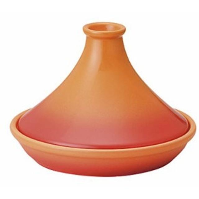 光洋陶器 タジン鍋 18cm ベイクオレンジ 19952025
