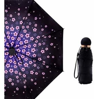 折りたたみ日傘 軽量 320g おしゃれ 桜 柄 晴雨兼用 8本骨 折り畳み傘 UVカット 手動開閉 カバー付