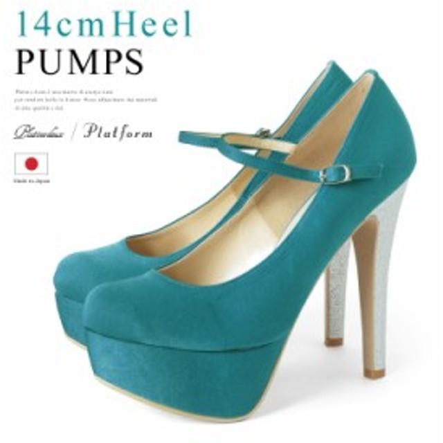 00013504da305 SALE 16%OFFセール ハイヒール パンプス ヒール14cm プラチナドゥ Platino deux ヒール 靴 (