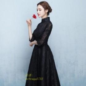 パーティードレス 結婚式 ロングドレス お呼ばれ 立ち襟 レースアップ 二次会ドレス パーティドレス ウェディングドレス 黒ドレス ドレス
