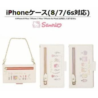 サンリオ手帳型iPhoneケース サンリオ フラワーリング サンリオ iPhone 8 iPhone 7 iPhone 6s スマホケースマイメロ iPhoneケース