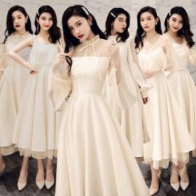 ブライズメイドドレス 花嫁 ドレス 演奏会 結婚式 二次会 パーティードレス 卒業式 お呼ばれワンピースlf559