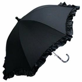 軽い日傘 UVカットの晴雨兼用 紫外線遮蔽率90% 以上 2重フリル ジャンプ傘