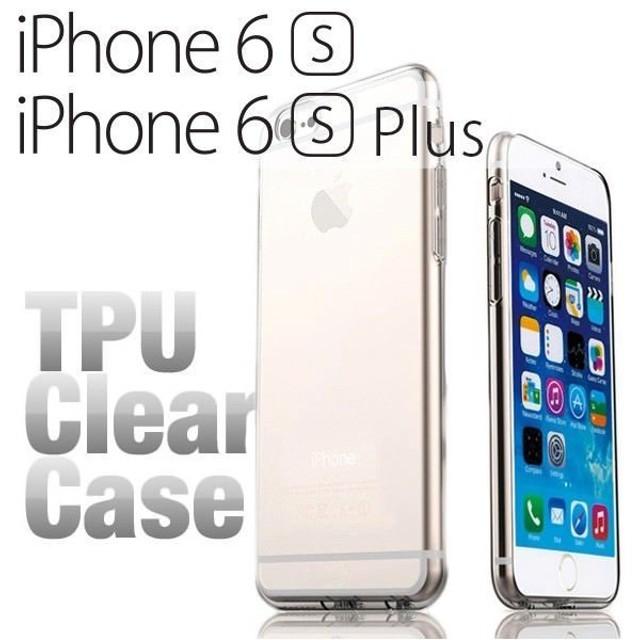 f7171ba158 iPhone6 6s iPhone6 Plus 6s Plus ケース TPU クリアケース ソフトケース スマホケース カバー アイフォン6s