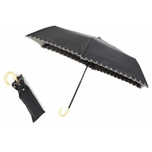 折りたたみ 日傘 完全遮光 遮熱 UVカット 折りたたみ傘 100% 遮光 レディース 軽量 軽い 晴雨兼用 おしゃれ 折り畳み 日傘 傘 かわいい