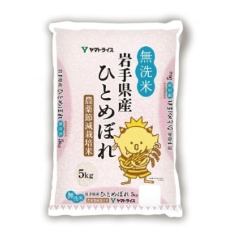 岩手県産農薬節減ひとめぼれ無洗米 10kg H074-012