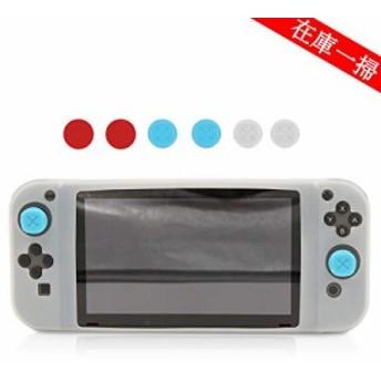 Brusmo 任天堂Switch シリコン ケース 任天堂スイッチ ソフトケース 超耐磨 ニンテンドー スイッチ保護ケース (ワイト)