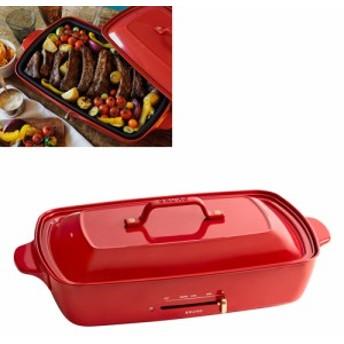 ブルーノ ホットプレートグランデサイズ レッドBOE026-RD /御中元 夏の贈り物 プレゼントに/ギフト包装・のし(表書き、名入れ)無料