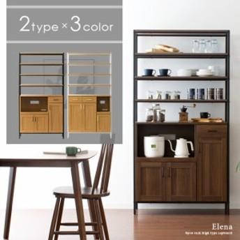 食器棚 キッチンラック キッチンボード レンジラック カップボード レンジ台 収納棚 レンジボード キッチン収納 収納ラック 棚 シェルフ