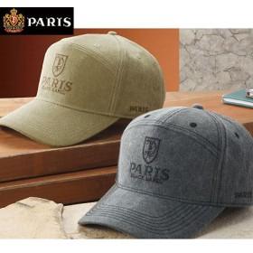 【メンズ】 PARIS 刺繍入りキャップ(色違い2個組) - セシール