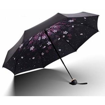 折りたたみ日傘 軽量 UVカット 桜柄 8本骨 折り畳み傘 手動開閉 おしゃれ 晴雨兼用 傘カバー付