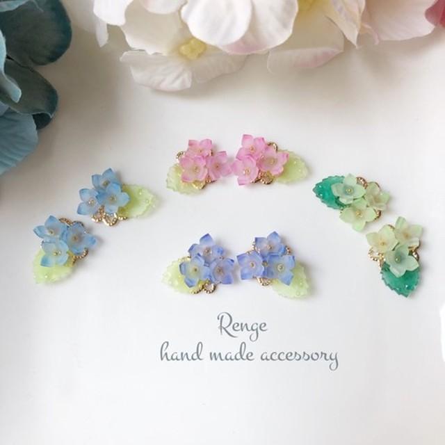 雨上がりの紫陽花ピアス&イヤリング(プラバン)