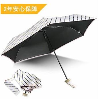Jazzy 折りたたみ傘 日傘 日焼け止め ミニ傘100%遮光 遮熱 UVカット 超軽量 208g コンパクト 晴雨兼用 レディース用 収納ポーチ付