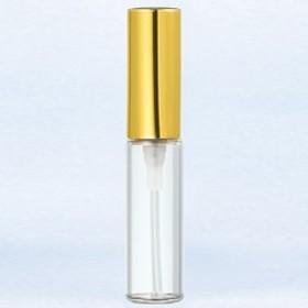 【香水 ヤマダアトマイザー】YAMADA ATOMIZER グラスアトマイザー プラスチックポンプ 無地 5201 アルミキャップ ゴールド 4ml