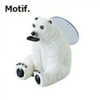 セトクラフト Motif. スマホスタンド ミニ シロクマ SR-1115-85