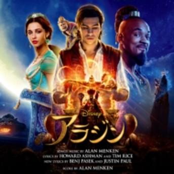 アラジン (Disney)/Aladdin (デラックス盤)(実写版)(Dled)