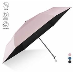 日傘 超軽量 折りたたみ傘 UVカット 遮光 遮熱 晴雨兼用 折り畳み日傘 300T 高強度カーボンファイバー 収納ポーチ付き ピンク