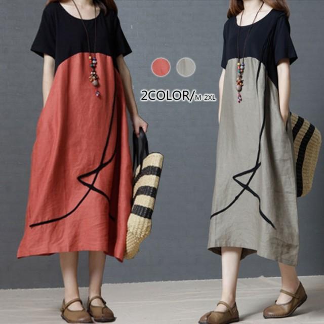 新作 春夏 ワンピース カジュアル韓国ファッションゆったりサイズ丸首ワンピースク コットン リネン ロングドレス
