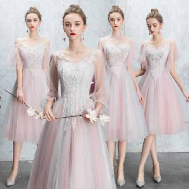 ブライズメイドドレス 花嫁 ドレス 演奏会 結婚式 二次会 パーティードレス 卒業式 お呼ばれワンピースlf583