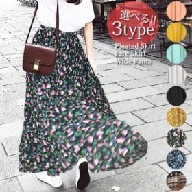 【選べる3タイプ】 プリーツスカート フレアスカート ワイドパンツ 無地 エスニック 花柄 ボトムス レディース(メール便送料無料)(b237