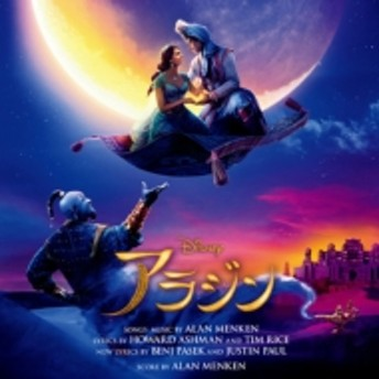 アラジン (Disney)/Aladdin (日本語盤)(実写版)
