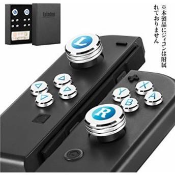 Joy-Conに適合するアナログスティック with 方向キー A/B/X/Yキーキャップ 任天堂スイッチ ジョイコン ボタン カバー Epindon