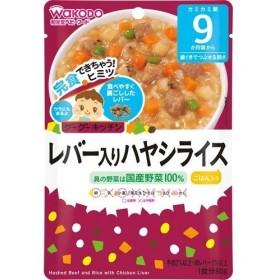 和光堂 グーグーキッチン レバー入りハヤシライス ミルク・ベビーフード